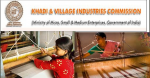 Khadi opens Outlet in SPG Complex to Accelerate Swadeshi push