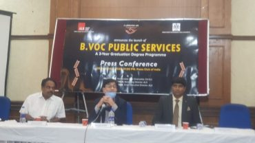 Dear Eminent Journalist, We heartily welcome you to the Press conference of the launch of – the first of its kind Bachelor of Vocation in Public Services Course Shree Vishwakarma Skill University