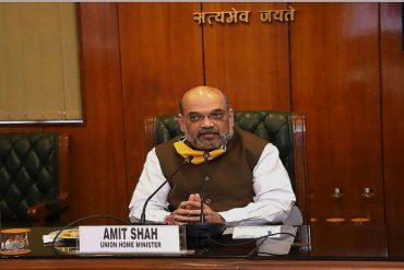 "Union Home Minister Shri Amit Shah to inaugurate ""Destination North East-2020"" tomorrow"
