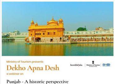 "Ministry of Tourism organises a webinar titled ""Punjab- A historic perspective"" under Dekho Apna Desh Webinar Series"