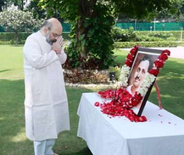 Union Home Minister Shri Amit Shah paid floral tributes to Pandit Deen Dayal Upadhyaya on his birth anniversary
