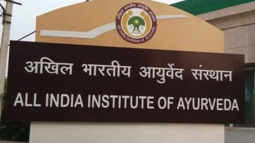 All India Institute of Ayurveda signes MoU with Amity University for Ayurveda Research