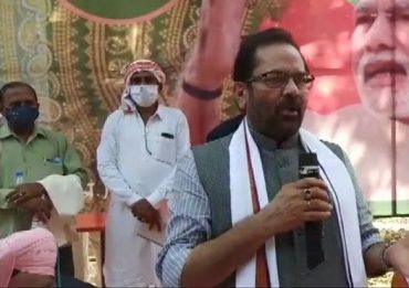 The agriculture reform Acts ensure elimination of middlemen and alsothe Acts give guarantee of better price for produce of the farmers: Mukhtar Abbas Naqvi