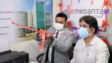 MEDANTA E-CLINIC INAUGURATION AT STAR IMAGING AND PATH LAB