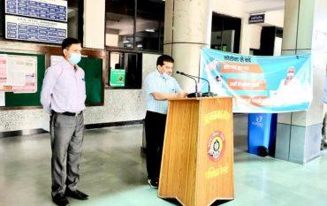 अहमदाबाद मंडल पर सतर्कता जागरूकता सप्ताह की शुरुआत हुई