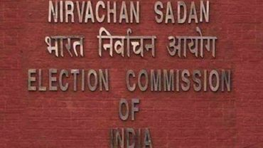ECI appoints Shri M K Das as Special Police Observer for Bye-Elections to Legislative Assembly of Madhya Pradesh
