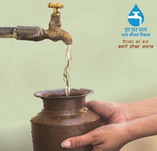 Jal Jeevan Mission to alleviate decades of drudgery and pain caused to women due to abysmal water supply atMajhguwan Khurd in Chhatarpur district of Madhya Pradesh