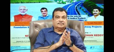 Gadkari inaugurates and lays foundation stones for 16 NH projects in Andhra Pradesh