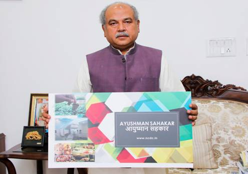 Union Minister of Agriculture & Farmers Welfare Shri Narendra Singh Tomar launches Rs. 10,000 crore NCDC Ayushman Sahakar Fund for creation of healthcare infrastructure by cooperatives