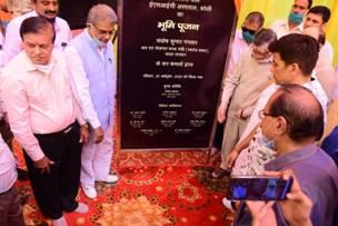 Shri Gangwar performs Bhoomi Pujan of 100 Bedded New ESIC Hospital at Bareilly, U.P done