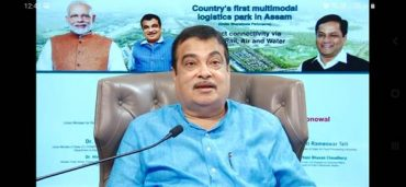 Shri Nitin Gadkari lays Foundation Stone of country's first Multi-modal Logistic Park in Assam