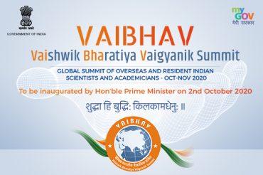 Text of PM's address at Vaishwik Bhartiya Vaigyanik (VAIBHAV) Summit 2020