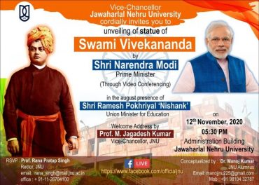 PM to unveil statue of Swami Vivekananda at JNU campus on 12th November 2020