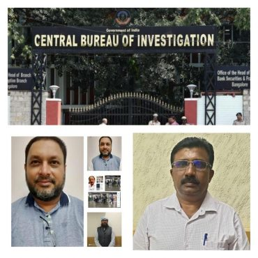 IMA Multi-Crore Fraud Case: CBI to bring IMA scamster Khan and Baig face-to-face,Mansoor khan remanded to CBI custody till 27th November by CBI Court: