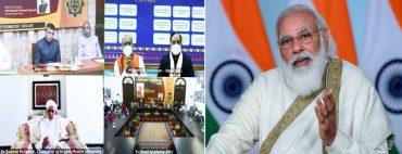 PM addresses Centenary Celebrations of Aligarh Muslim University