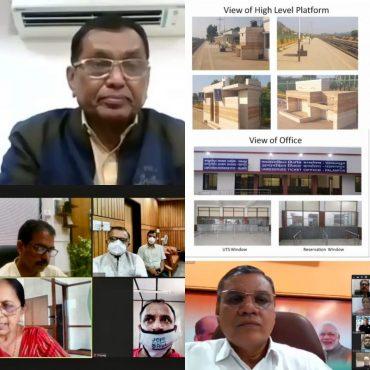 अहमदाबाद मंडल पर विभिन्न यात्री सुविधाओं का उद्घाटन एवं भूमि पूजन कार्यक्रमों का आयोजन किया गया
