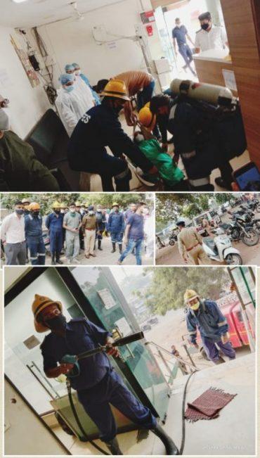 अहमदाबाद: अमदाबाद फायर एंड इमरजेंसी सर्विस #AFES के द्वारा कोविड अस्पताल में मॉक ड्रिल का आयोजन किया गया.