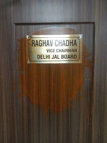 दिल्ली जल बोर्ड के दफ्तर पर बीजेपी कार्यकर्ताओं का जानलेवा हमला
