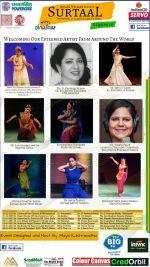 अंजना वेलफेयर सोसाइटी द्वारा ऑनलाइन सात दिवसीय शास्त्रीय कला एवं कलाकारों के लिए महोत्सव का आयोजन किया जा रहा है