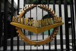 ADB, India sign $300 million loan to upgrade power distribution network in Uttar Pradesh