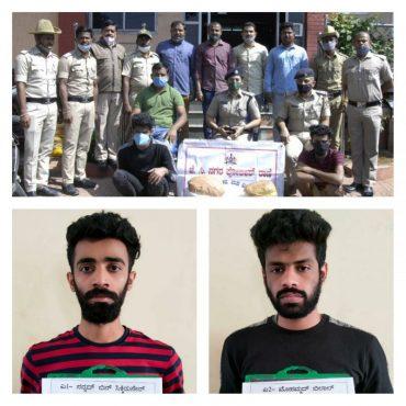 Inter-State Drug Racket Busted by JC Nagar police,Two Peddlers held 10kg Ganja Seized: