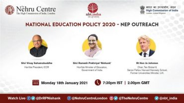 A Dialogue on National Education Policy 2020 at Nehru Centre, London