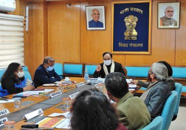 Union Education Minister chairs a meeting on participation of MGIEP in the Implementation of National Educational Policy -2020