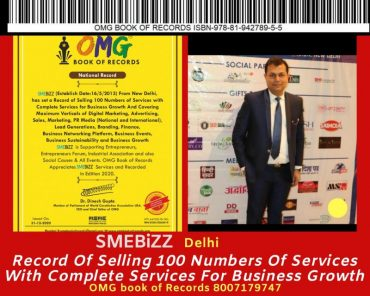 SMEBIZZ Has Set A World Record Of Selling 100 Numbers Of Services With Complete Services For Business Growth And OMG Book Of Records Appreciates SMEBIZZ Services And Recorded In Edition 2020.