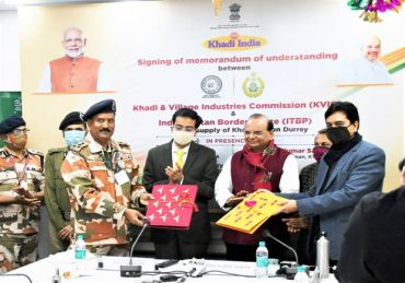 Khadi and Village Industries Commission Signs MoU with ITBP