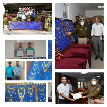 Two Notorious Inter-state dreaded thieves arrested by CCB police,35 Cases detected,4kg Gold ornaments worth Rs.2.25 Crore recovered: