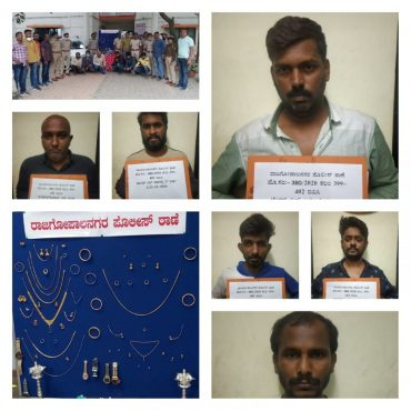 Rajagopalnagar Police arrests Notorious Six members gang stolen articles worth RS.30 lakhs recovered :