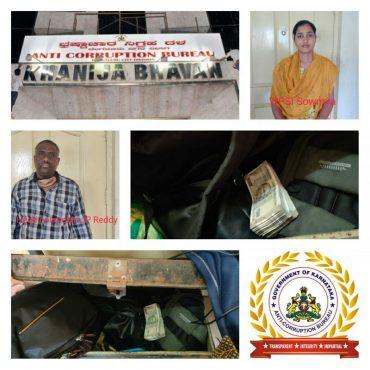 Woman PSI,Head constable held by Anti Corruption Bureau for seeking bribe :