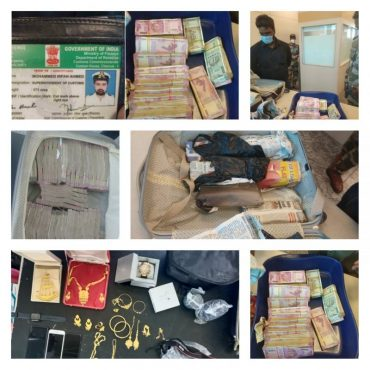 Chennai Customs official held at KIAL Airport with nearly Rs 75 lakh in hand baggage seized by CISF police personnel: