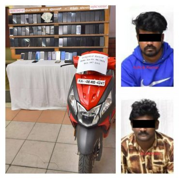 Two mobile snatchers held by Upparpet police,80 mobile phones recovered: