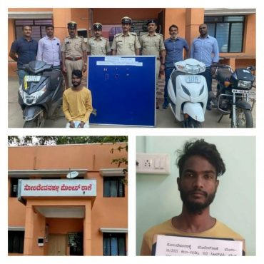 Notorious Habitual offender arrested by Soladevanahalli police,Stolen property Worth Rs.3.85 lakhs recovered: