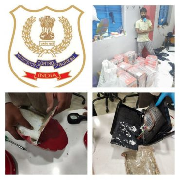 Two traffickers arrested,International level drug racket busted,49.3 kg of ephedrine seized by NCB: