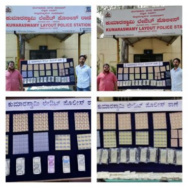 Duo held Inter-state Drug racket busted by Kumaraswamy layout police,seized LSD strips valued Rs 1.39 Crore: