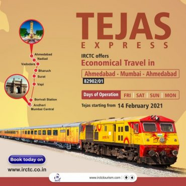 IRCTC TEJAS EXPRESS 82902/82901 BETWEEN AHMEDABAD AND MUMBAI TO RESTART OPERATIONS FROM 14TH of FEBRUARY 2021