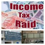 I-T Department Conducts Simultaneous Raids at Prominent Hospitals and Medical Colleges across State,Rs.402 Crores irregularities detected during raids :
