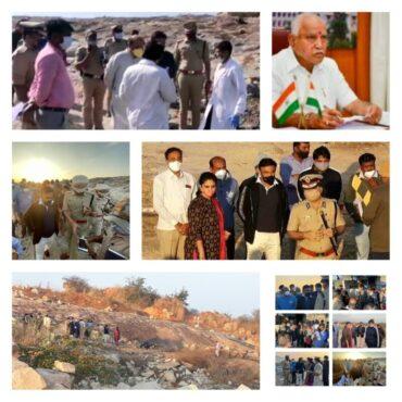 Chikkaballapur Quarry blast case:Six dead,CID to Probe the Case,PM Modi express grief:
