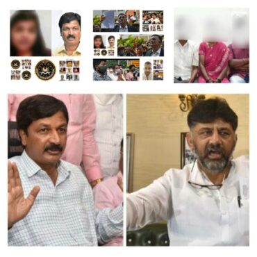 SIT officials visited Gokak hospital to check on Ramesh Jarkiholi's Corona positive report,CD lady lawyers submits letter to commissioner seeking probe on Ramesh Jarkiholi's Corona infection: