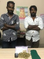 Duo held Fake Gold 1298 grams seized by CCB :