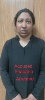 Home alone woman murder case solved, Domestic helper arrested by Ashoknagar police: