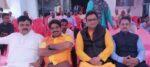 भदोही में श्री रामायण पाठ का आयोजन