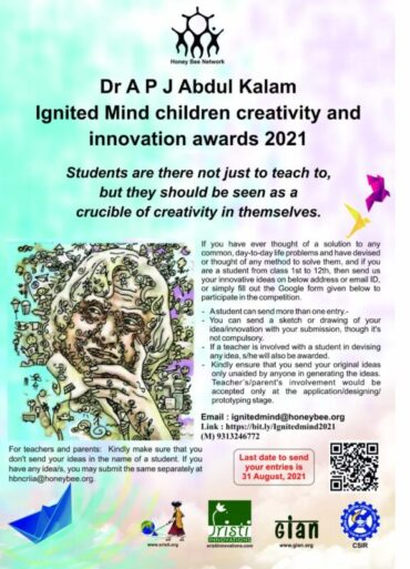 Dr APJ Abdul Kalam Ignited Mind Children Creativity and Innovation Awards 2020