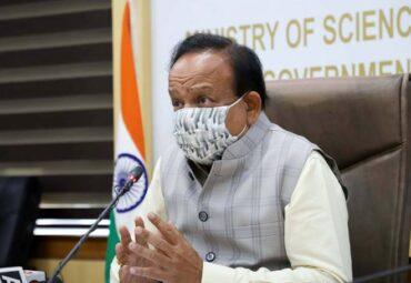 Dr Harsh Vardhan inaugurates the three-day Global Bio India 2021