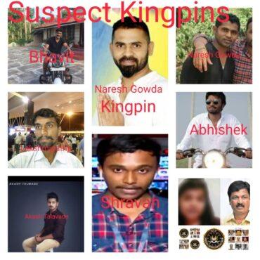 Ramesh Jarkiholi Sleaze CD case:SIT records Jarkiholi statement,Alleged CD lady Father files kidnap case in Belagavi
