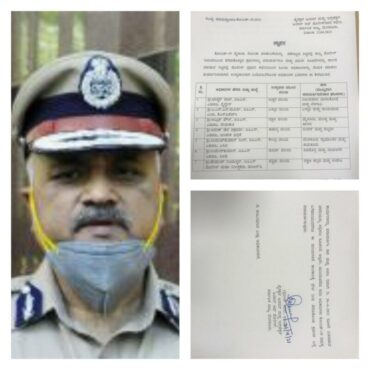 Seven Senior officers appointed as incharge officers across state to supervise and enforce Covid guidelines