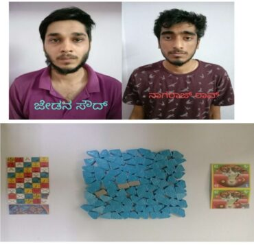 Two Notorious Drug peddlers Arrested synthetic drugs Worth Rs.10 lakhs seized by CCB Anti-Narcotics Wing: