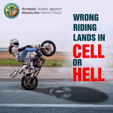Four wheelie wonkers arrested by KR Puram Traffic cops two modified bikes Seized: